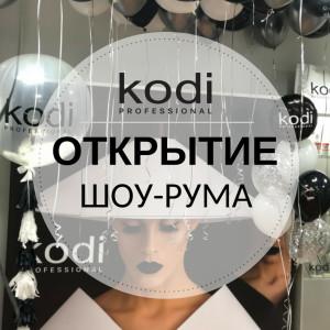 Открытие официального шоу-рума в Москве