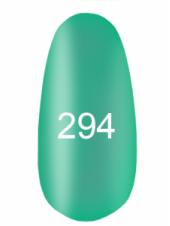 Гель лак № 294 (8 мл.), Kodi