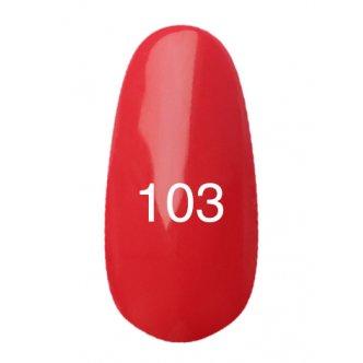 Гель лак № 103 (красно-коралловый) 8 мл.