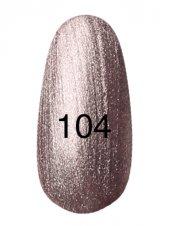 Гель лак № 104 (бронзовый с перламутром) 8 мл., Kodi