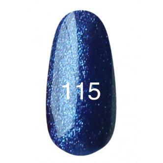 Гель лак № 115 (синий с плотным блеском) 8 мл.