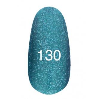 Гель лак № 130 (бирюзовый с плотным мерцанием) 8 мл., Kodi