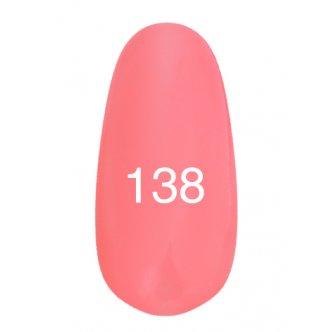 Гель лак № 138 (натуральный персик) 8 мл.