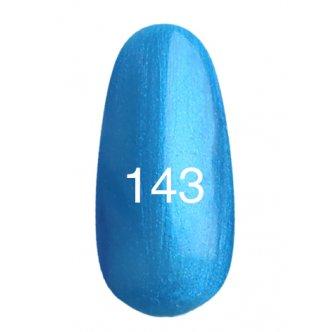 Гель лак № 143 (синий с перламутром) 8 мл.
