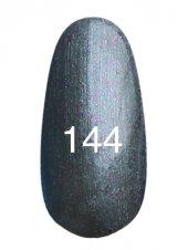 Гель лак № 144 (серый перламутровый с мерцанием) 8 мл., Kodi