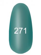 Гель лак № 271 (8 мл.), Kodi