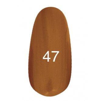 фото - Гель лак № 47 (бронзовый с перламутром) 8 мл., Kodi