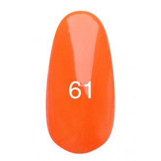 Гель лак № 61 (оранжевый, эмаль) 8 мл.