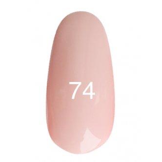 Гель лак № 74 (персиково-розовый, плотный) 8 мл., Kodi