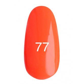 Гель лак № 77 (неоновый оранжевый) 8 мл.