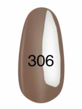 Гель лак № 306 (8 мл), Kodi
