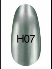 Лак Hollywood 8ml  H07 ( серебро с небольшим оттенком голубого цвета), Kodi