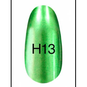 Лак Hollywood 8ml  H13
