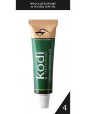 Краска для бровей и ресниц черная (15 ml)