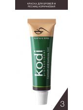 Краска для бровей и ресниц коричневая (15 ml) АВСТРИЯ