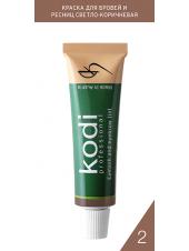 Краска для бровей и ресниц светло-коричневая (15 ml)