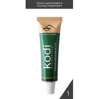 фото - Краска для бровей и ресниц графитовая (15 ml) АВСТРИЯ, Kodi