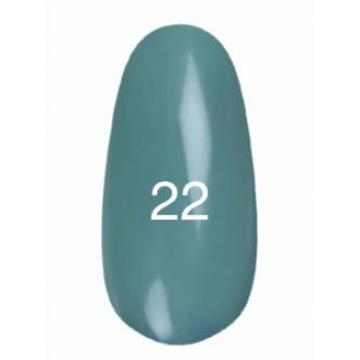 Гель лак № 22 (серо-голубой, эмаль) 8 мл.