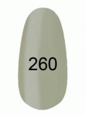 Гель лак № 260 (серый) 8 мл., Kodi
