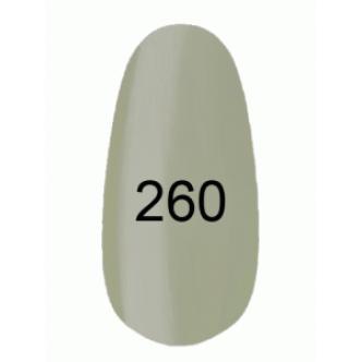 Гель лак № 260 (серый) 8 мл.