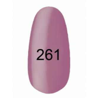 Гель лак № 261 (аметистовый) 8 мл.