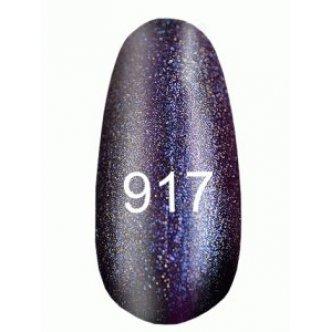 Гель лак № 917 (8 мл.)