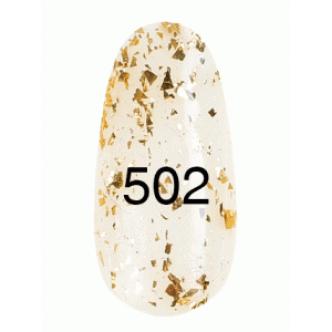 фото - Гель лак № 502 (золотое конфетти) 8 мл., Kodi