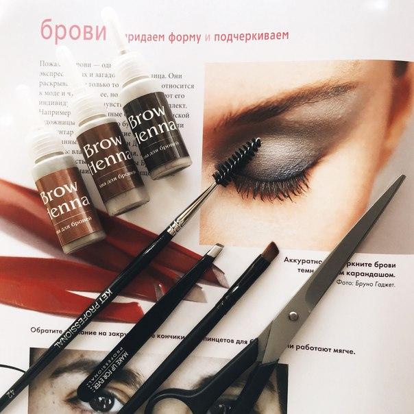 фото - Материалы и инструменты для окрашивания бровей